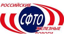 Logo SFTO russian railway