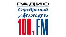 Logo Silver rain radio