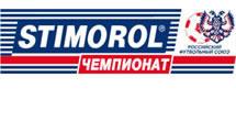 Logo Stimorol Championat
