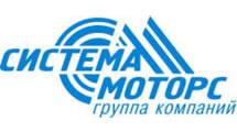 Logo System Motors