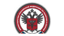 Logo Tax dept RUS