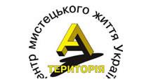 Logo Teritoriya-A UKR