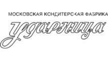Logo Udarnitsa2