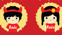 Vamos los Rojos!