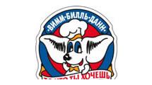 Logo Wimm-Bill-Dann